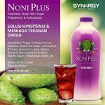 Jual Smart Detox Asli Dari Synergy di Menteng Jakarta Pusat |Hubungi 087878202527|